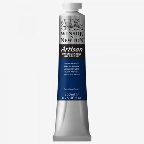 Artisan water mixable oil _200ml_480x480