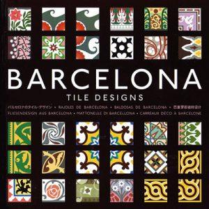 books-barcelona-tile-design.jpg
