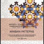 pepin-col-book-arabian-patterns.jpg