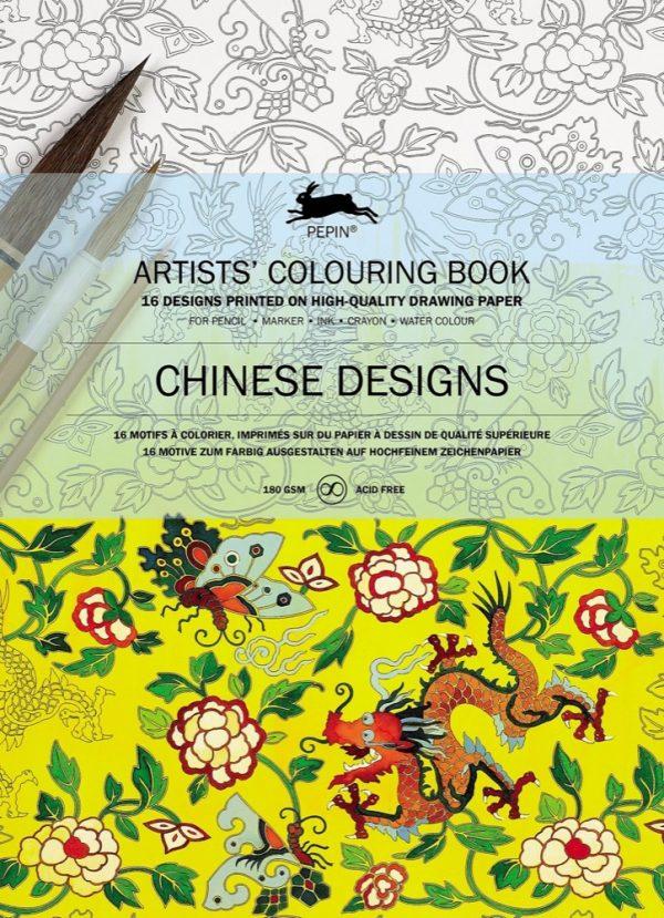 pepin-col-book-chinese-designs.jpg